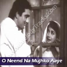 Neend na mujhko aaye - Karaoke Mp3 - Hemant Kumar