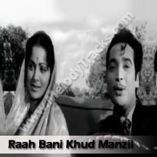 Rah bani khud manzil - Karaoke Mp3 - Hemant Kumar - Kohraa 1964