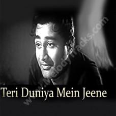 Teri duniya mein jeene - Karaoke Mp3 - Hemant Kumar