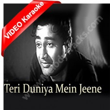 Teri duniya mein jeene - Mp3 + VIDEO Karaoke - Hemant Kumar