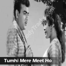 Tum hi mere meet - Karaoke Mp3 - Hemant Kumar