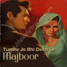 Tumhe jo bhi dekh le - Karaoke Mp3 - Hemant Kumar