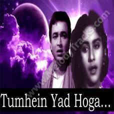 Tumhen yaad ho ga - Karaoke Mp3 - Hemant Kumar