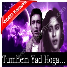 Tumhen yaad ho ga - Mp3 + VIDEO Karaoke - Hemant Kumar
