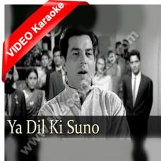 Ya dil ki suno duniya walo - Mp3 + VIDEO Karaoke - Hemant Kumar