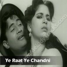 Ye raat ye chandni - Karaoke Mp3 - Ver 2 - Jaal - Hemant Kumar