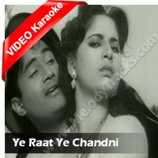 Ye raat ye chandni - Mp3 + VIDEO Karaoke - Ver 2 - Jaal - Hemant Kumar
