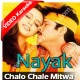 Chalo Chale Mitwa - Mp3 + VIDEO Karaoke - Udit - Kavita - Nayak