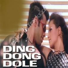 Ding dong - Karaoke Mp3 - Kavita Krishnamurthy