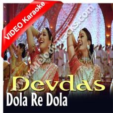 Dola re dola - Mp3 + VIDEO Karaoke - Kavita Krishnamurthy