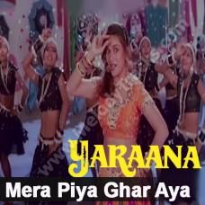 Mera Piya ghar aaya - Karaoke Mp3 - Kavita Krishnamurthy