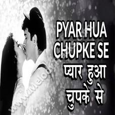 Pyar hua chupke se - Karaoke Mp3 - Kavita Krishnamurthy