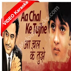 Aa chal ke tujhe - Mp3 + VIDEO Karaoke - Kishore Kumar