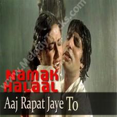 Aaj rapat jaen to - Karaoke Mp3 - Kishore Kumar