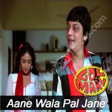 Aanewala Pal Janewala Hai - Karaoke Mp3 - Kishore Kumar
