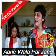 Aanewala Pal Janewala Hai - Mp3 + VIDEO Karaoke - Kishore Kumar