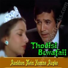 Aankhon mein humne aapke - Karaoke Mp3 - Kishore Kumar