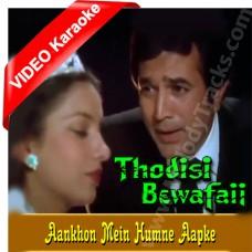 Aankhon mein humne aapke - Mp3 + VIDEO Karaoke - Kishore Kumar