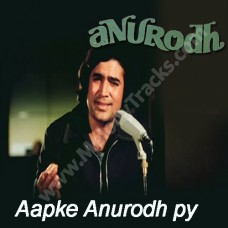 Aap ke Anurodh pe - Karaoke Mp3 - Anurodh - Kishore Kumar