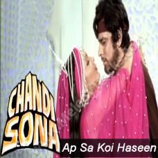 Aap sa koi haseen - Karaoke Mp3 - Kishore Kumar