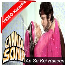 Aap sa koi haseen - Mp3 + VIDEO Karaoke - Kishore Kumar