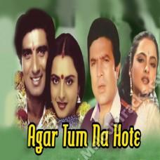 Ager tum na hote - Karaoke Mp3 - Kishore Kumar