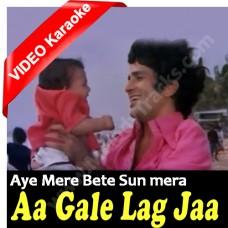 Aye mere bete sun mera kehna - Mp3 + VIDEO Karaoke - Kishore Kumar
