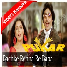 Bach ke rehna re baba - Mp3 + VIDEO Karaoke - Kishore Kumar