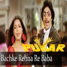Bach ke rehna re baba - Karaoke Mp3 - Kishore Kumar