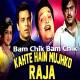 Bam Chik Bam Chik - Karaoke Mp3 - Kishore Kumar