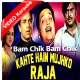 Bam Chik Bam Chik - Mp3 + VIDEO Karaoke - Kishore Kumar