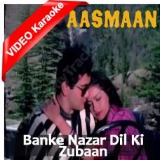 Banke Nazar Dil Ki Zubaan - Mp3 + VIDEO Karaoke - Kishore Kumar