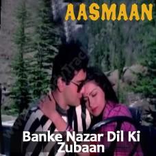 Banke Nazar Dil Ki Zubaan - Karaoke Mp3 - Kishore Kumar
