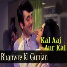 Bhanwre ki gunjan - Karaoke Mp3 - Kishore Kumar
