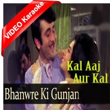 Bhanwre ki gunjan - Mp3 + VIDEO Karaoke - Kishore Kumar