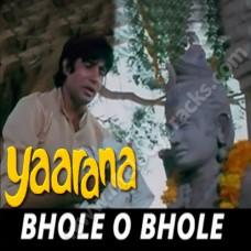 Bhole o bhole - Karaoke Mp3 - Kishore Kumar