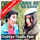 Chahiye thoda pyar - Mp3 + VIDEO Karaoke - Kishore - Lahu Ke Do Rang