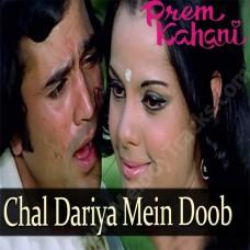 Chal dariya mein - Karaoke Mp3 - Kishore Kumar - Lata