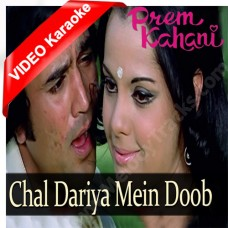 Chal dariya mein - Mp3 + VIDEO Karaoke - Kishore Kumar - Lata