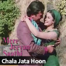 Chala jata hoon - Karaoke Mp3 - Kishore Kumar