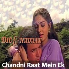 Chandni raat mein ek baar tujhe dekha hai - Karaoke Mp3 - Kishore Kumar - lata - dil e nadan