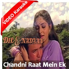 Chandni raat mein ek bar tujhe - Mp3 + VIDEO Karaoke - Kishore Kumar - Lata