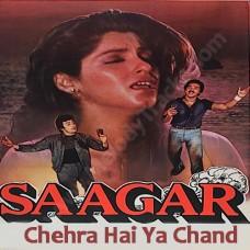 Chehra hai ya chand khila - Karaoke Mp3 - Kishore Kumar