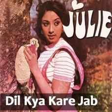 Dil kya kare jab kisi ko - Karaoke Mp3 - Kishore Kumar