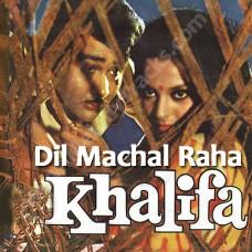 Dil machal raha hai - Karaoke Mp3 - Kishore - Khalifa
