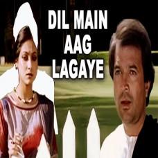 Dil mein aag lagaye - Karaoke Mp3 - Kishore Kumar
