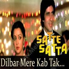 Dilbar mere kab tak - Karaoke Mp3 - Kishore Kumar
