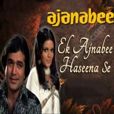 Ek ajnabi haseena se - Karaoke Mp3 - Kishore Kumar