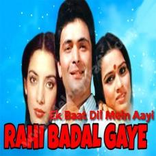 Ek baat dil mein aai hai - Karaoke Mp3 - Kishore Kumar