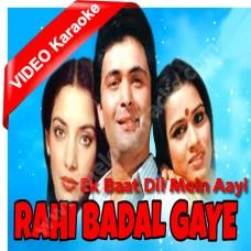 Ek baat dil mein aai hai - Mp3 + VIDEO Karaoke - Kishore Kumar
